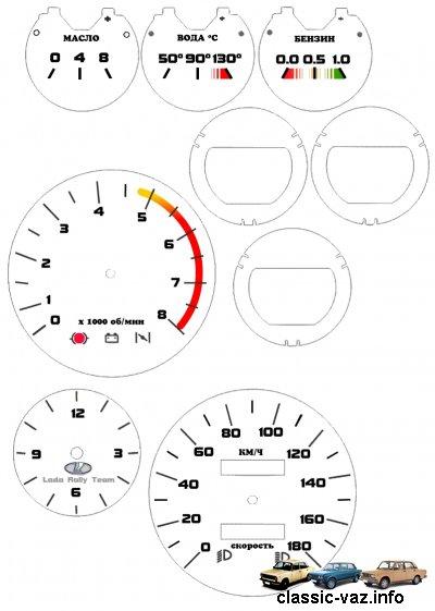 Белые шкалы приборов для ВАЗ 2106