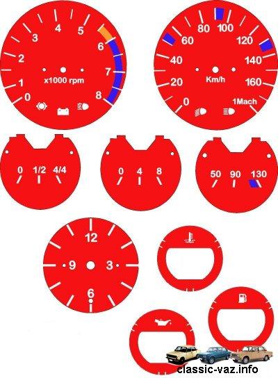Красные шкалы приборов на ВАЗ 2106