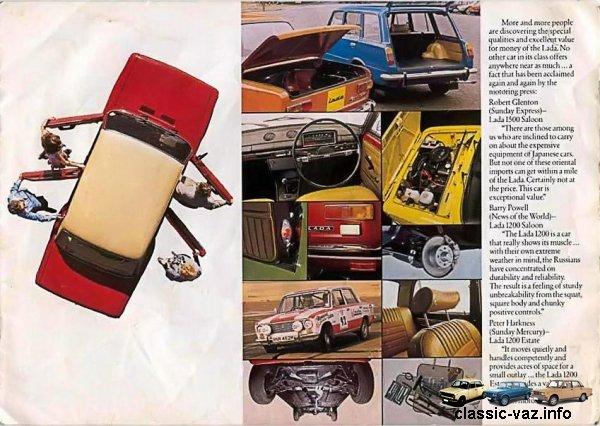 Английский буклет о ВАЗ 2101